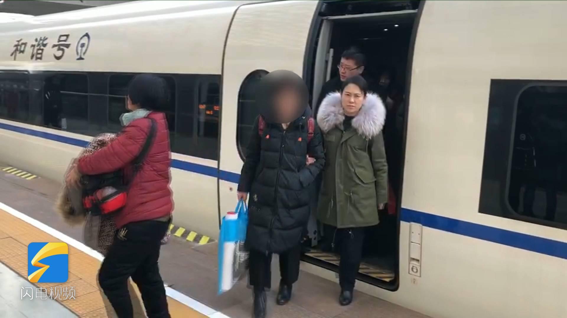 64秒| 青岛站一旅客安检时顺走别人物品 下车前十分钟被抓