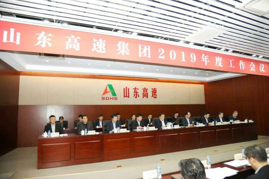2019年山东高速集团将确保高青至广饶、枣木东延等项目通车