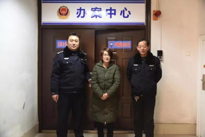 """网上发布""""司法局欠钱""""不实信息 东阿一女子被行拘5日"""