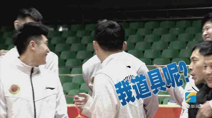 147秒 | 快来看,山东西王男篮新春大拜年,谁是最有演技的人