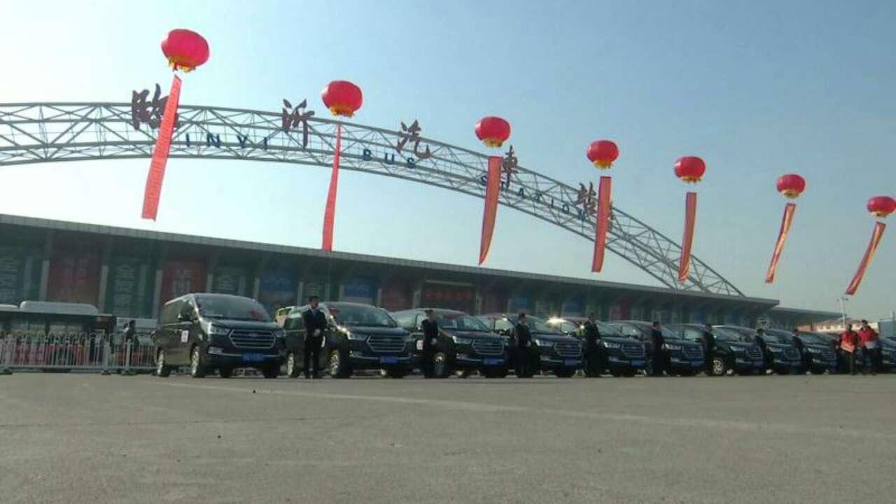 春节回家更方便!山东首家门到门定制客运专线在临沂开通运营