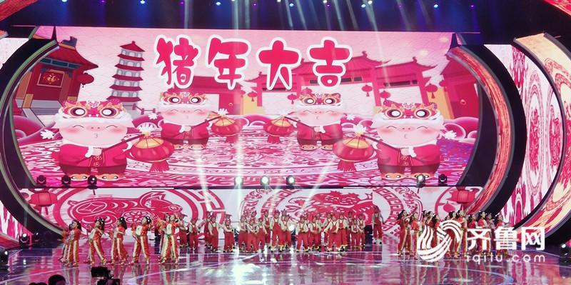 青岛电视台春晚 西海岸发展集团供图 (3)_副本.jpg