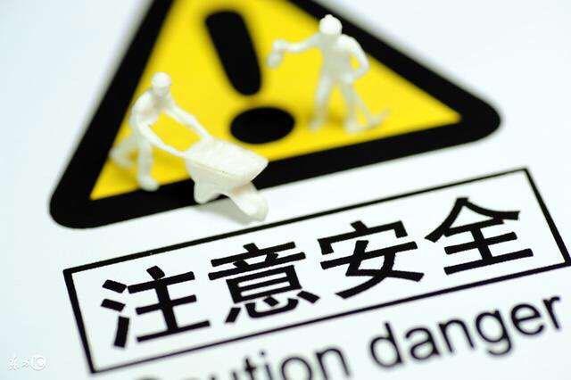 春节假期出行攻略来了 淄博公安交警发布交通安全提示