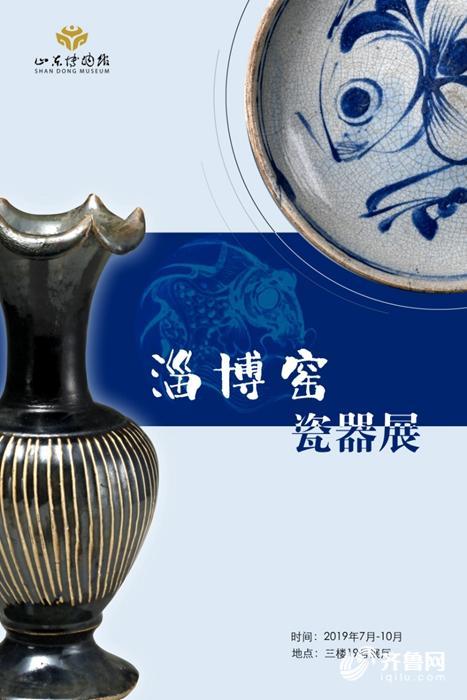 山东新闻 齐鲁原创  展览得到中国科学院海洋研究所的大力支持,将展出