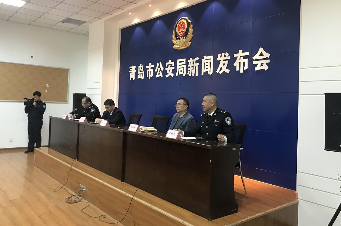 青岛公安集中返还群众电信网络诈骗涉案资金388万余元