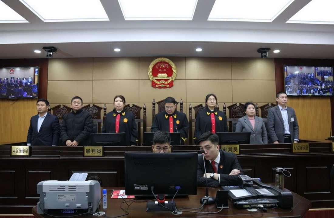 山东集中宣判一批电信网络诈骗犯罪案 涉案金额423万