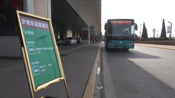 有回应了! 济南遥墙国际机场:航站楼下出站口可乘坐摆渡3号线公交