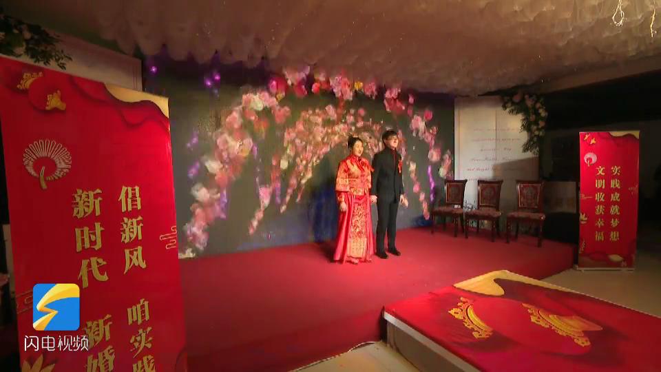 62秒丨新时代文明实践婚礼有啥不一样? 淄川这对新人告诉你