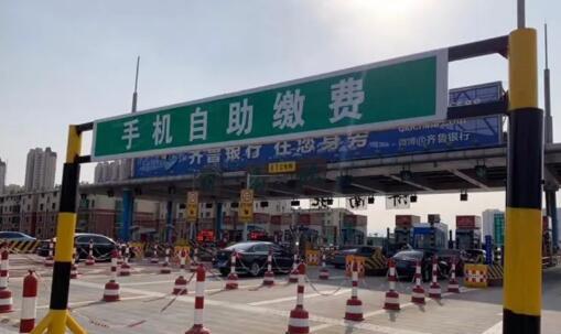 山东高速济南北收费站开通自助交费车道 附操作步骤