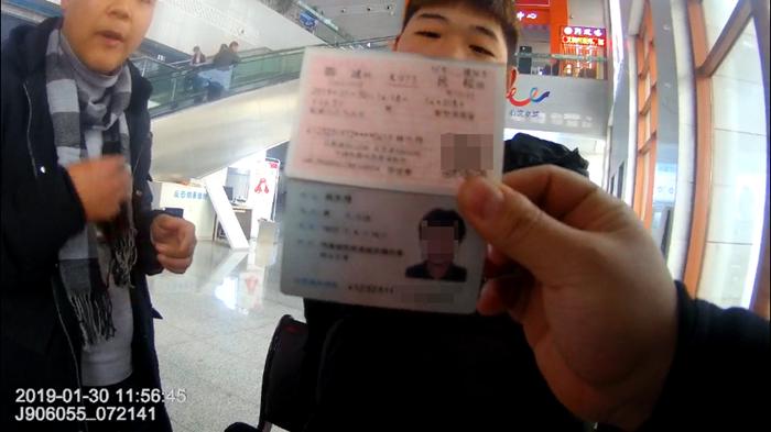 32秒|陪好友见网友,18岁小伙冒用他人身份证乘火车被罚