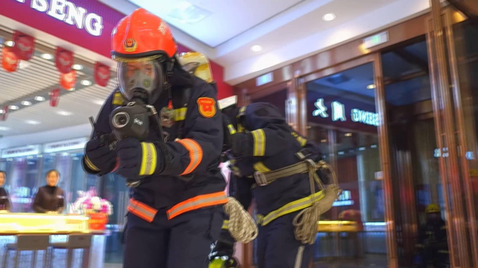 山东省消防救援总队组织开展大型商业综合体实战拉动演练