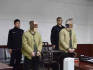 寿光公安公布扫黑除恶战果 打掉恶势力犯罪集团4个