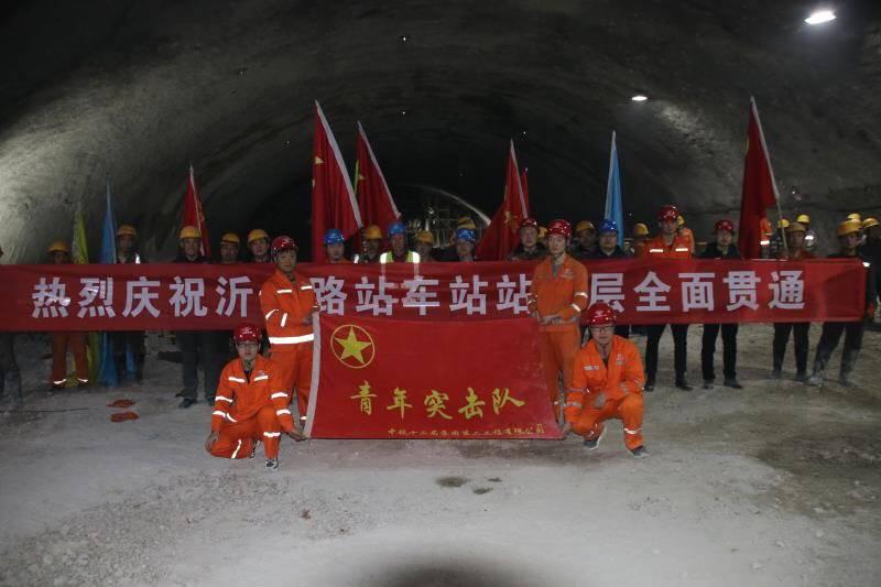 青岛地铁4号线沂水路站站厅层贯通