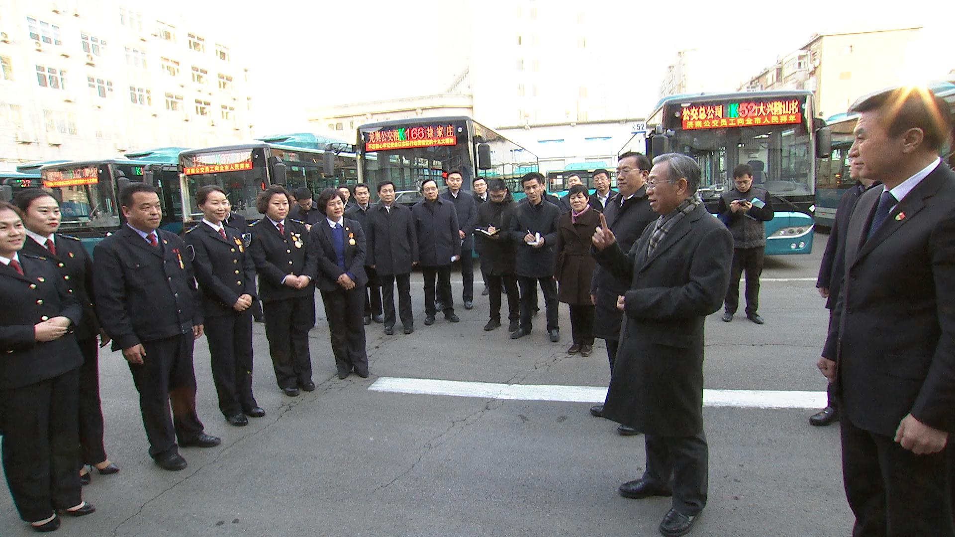 省委书记刘家义看望慰问一线消防队员和一线驾驶员