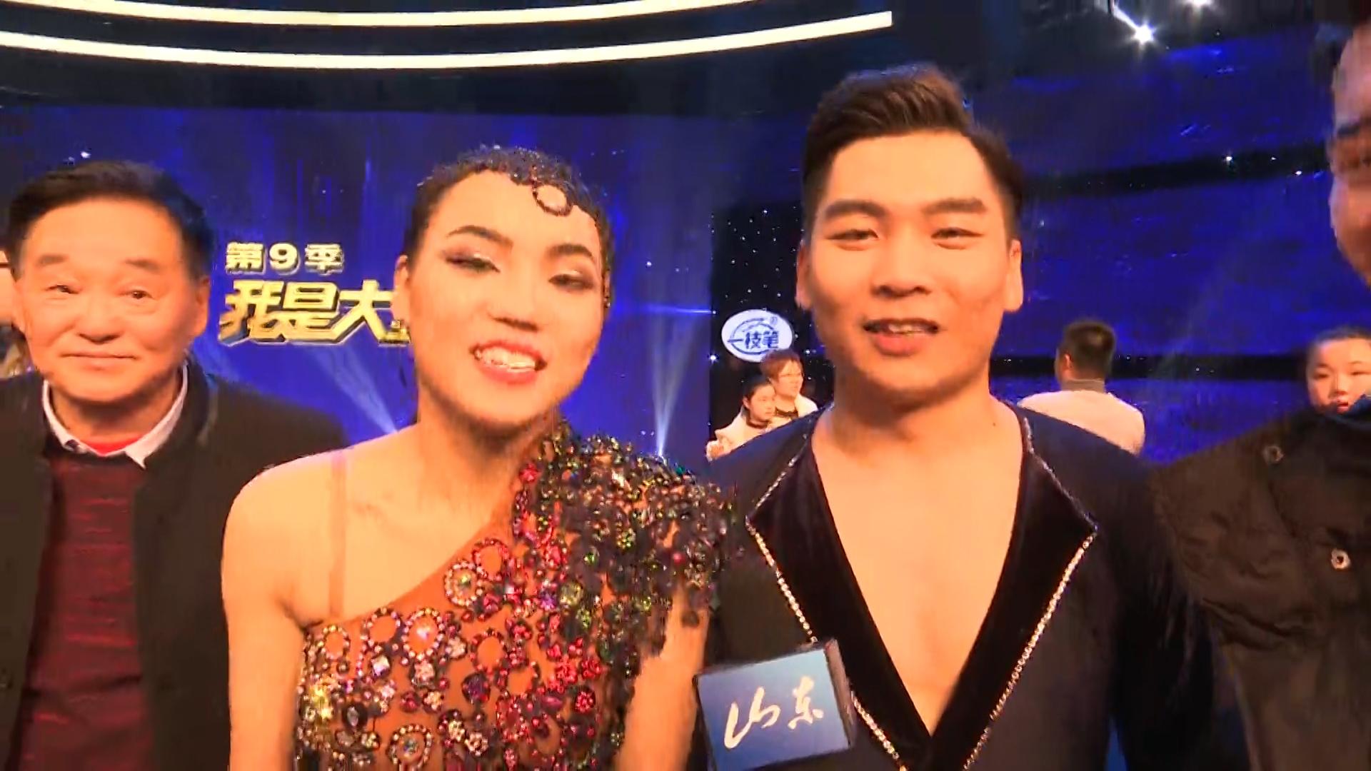 夫妻档梦之舞组合摘《我是大明星》第九季冠军 直言:万万没想到!