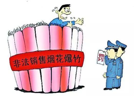 罚款10000元!临清警方连续查处2起非法运输、储存烟花爆竹案