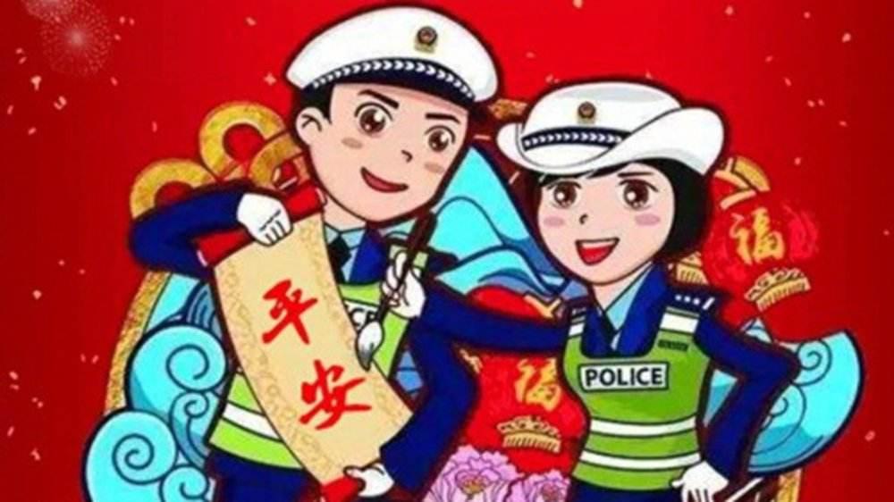 春节出行交通安全记心中 淄博交警帮你来支招