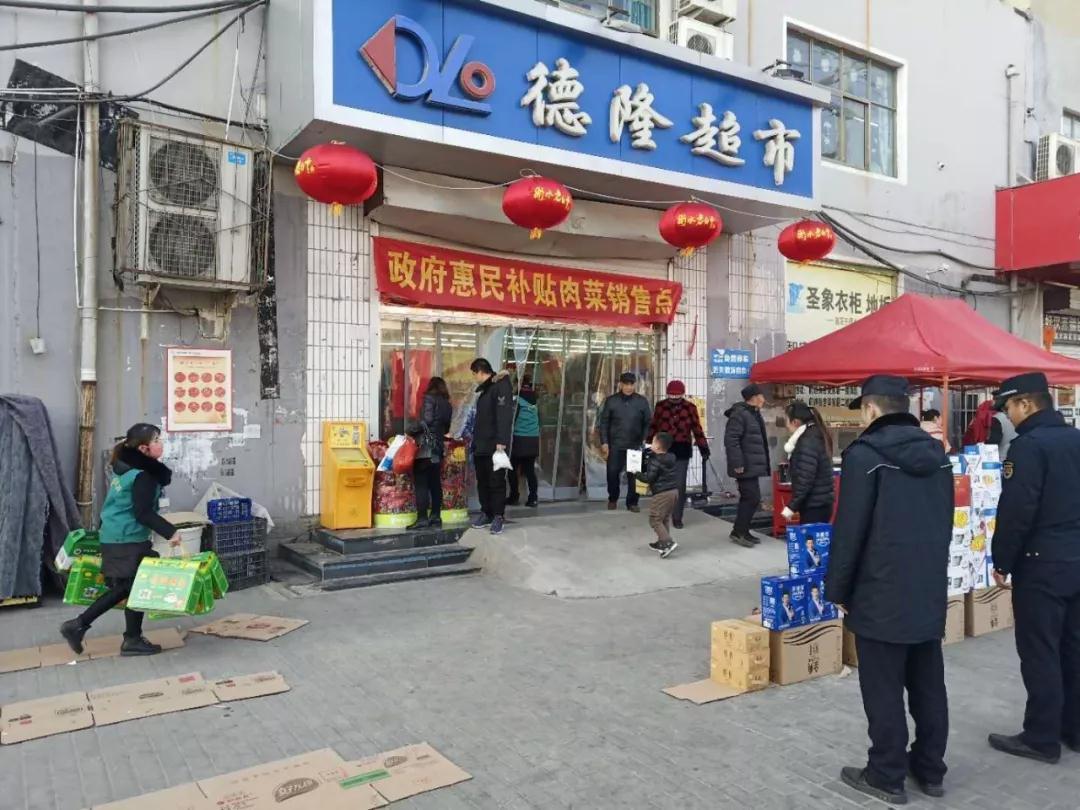 春节期间临清严禁占道和店外经营 处罚记录与个人征信挂钩