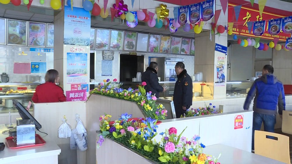2018年食品相关产品国家监督抽检 多家山东企业上黑榜