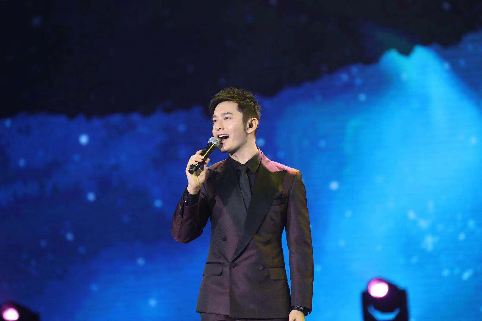 央视春晚上的山东元素|青岛小哥黄晓明与刘涛演唱歌曲《请茶歌》
