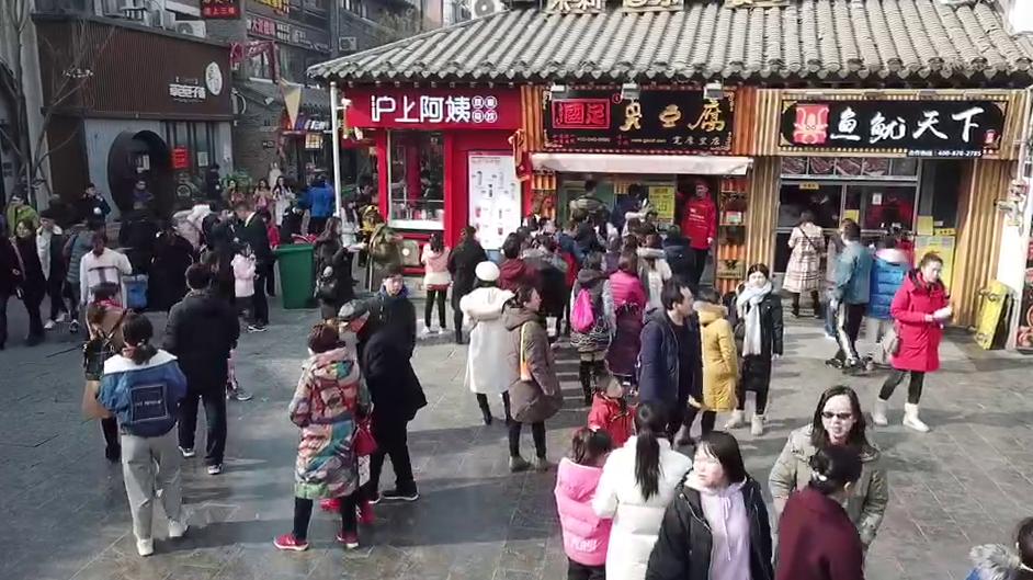 95秒丨航拍网红小吃街济南宽厚里 大年初一挤成了这样