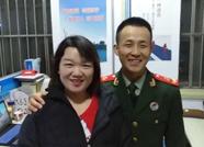 春节我在岗|女记者与武警丈夫的春节
