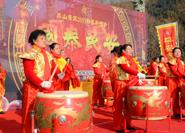 热闹!泰山景区五福贺新春主题祈福活动吸引八方游客