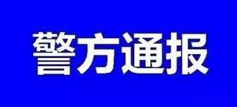 莘县一青年男子从燕塔坠亡 警方提醒:请勿再传播现场视频