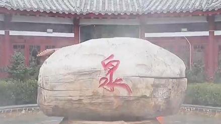 欢喜庆新春丨山东:泡温泉玩滑雪 健康快乐过大年