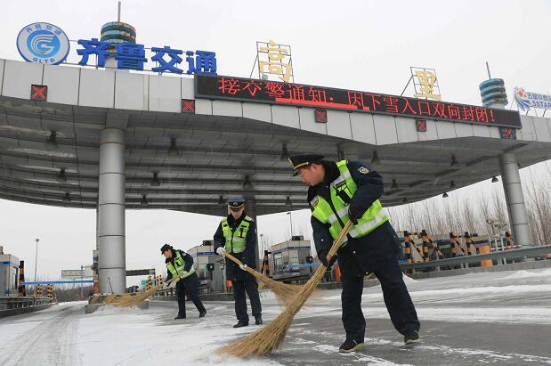 海丽气象吧|降雪+低温来袭,临沂境内这些高速入口临时关闭