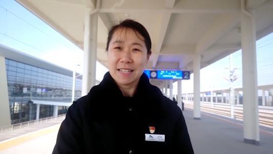 我拍我的幸福年丨齐河高铁站工作人员坚守岗位:看着家乡发展进入快车道,内心激动而自豪