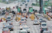 注意!小型客车高速免费今晚截止,免费时段上收费时段下也要收费!