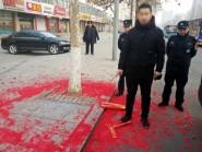 """喜事变""""丑事"""" 潍坊昌乐多位""""生意人""""开市当天因偷放鞭炮吃罚单"""