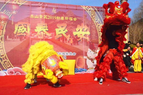 春节来泰安外地游客北京人最多!这俩景区最受欢迎