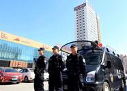 潍坊市春节期间刑事、治安警情分别下降15.8%、50.4%