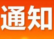 扩散!滨州市2018年度会计(中级)专业技术资格证书21-22日开始办理