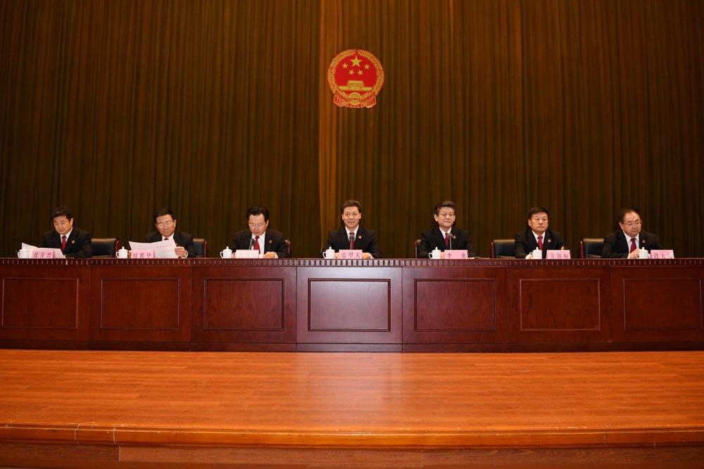 新开户送体验金省法院举行2018年度总结表扬大会