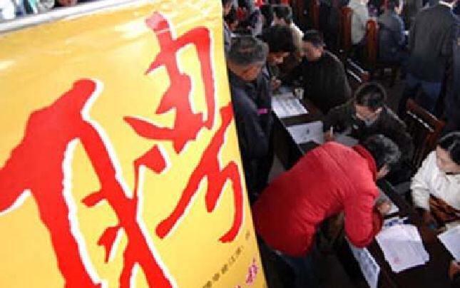 """淄博""""春风行动""""人才招聘会明日启动 4000余个岗位虚位以待"""