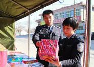 春节期间邹平市社会治安平安稳定 实现5天刑事案件零发案