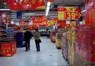 节后数说威海 | 消费热潮高,11家商贸企业揽金4.3亿