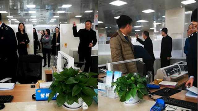 开年上班首日 潍坊政务服务窗口暂停服务 工作人员闲聊拜年