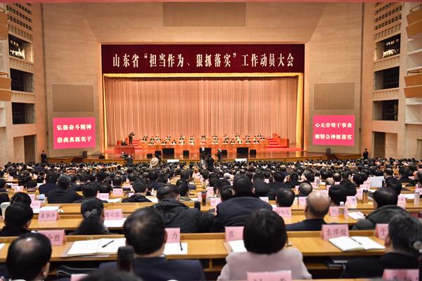 山东:今后每年选送100名左右中青年党政人才到国外培训