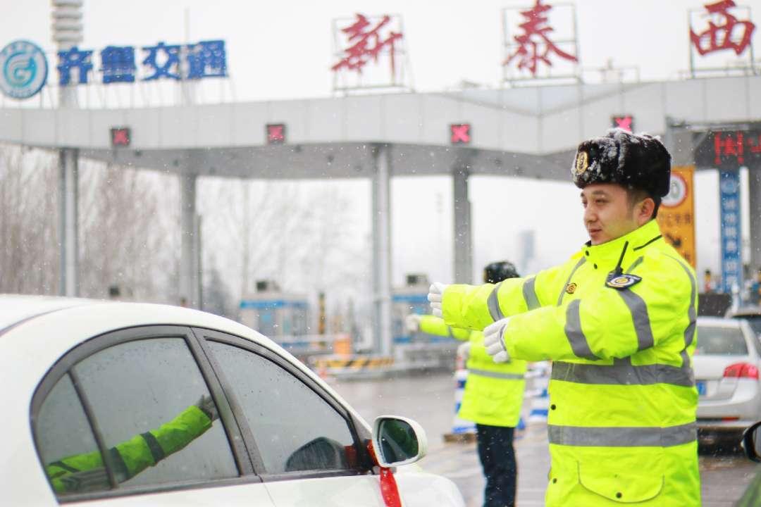 春节假期齐鲁交通发展集团减免高速通行费2.55亿元