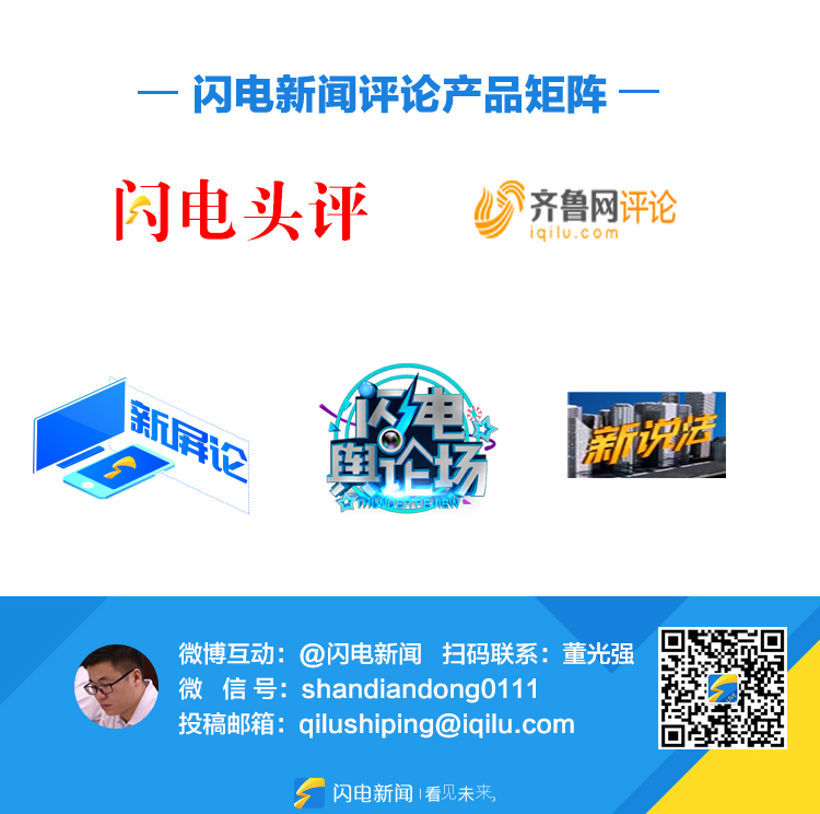 微信图片_20190211170239.jpg
