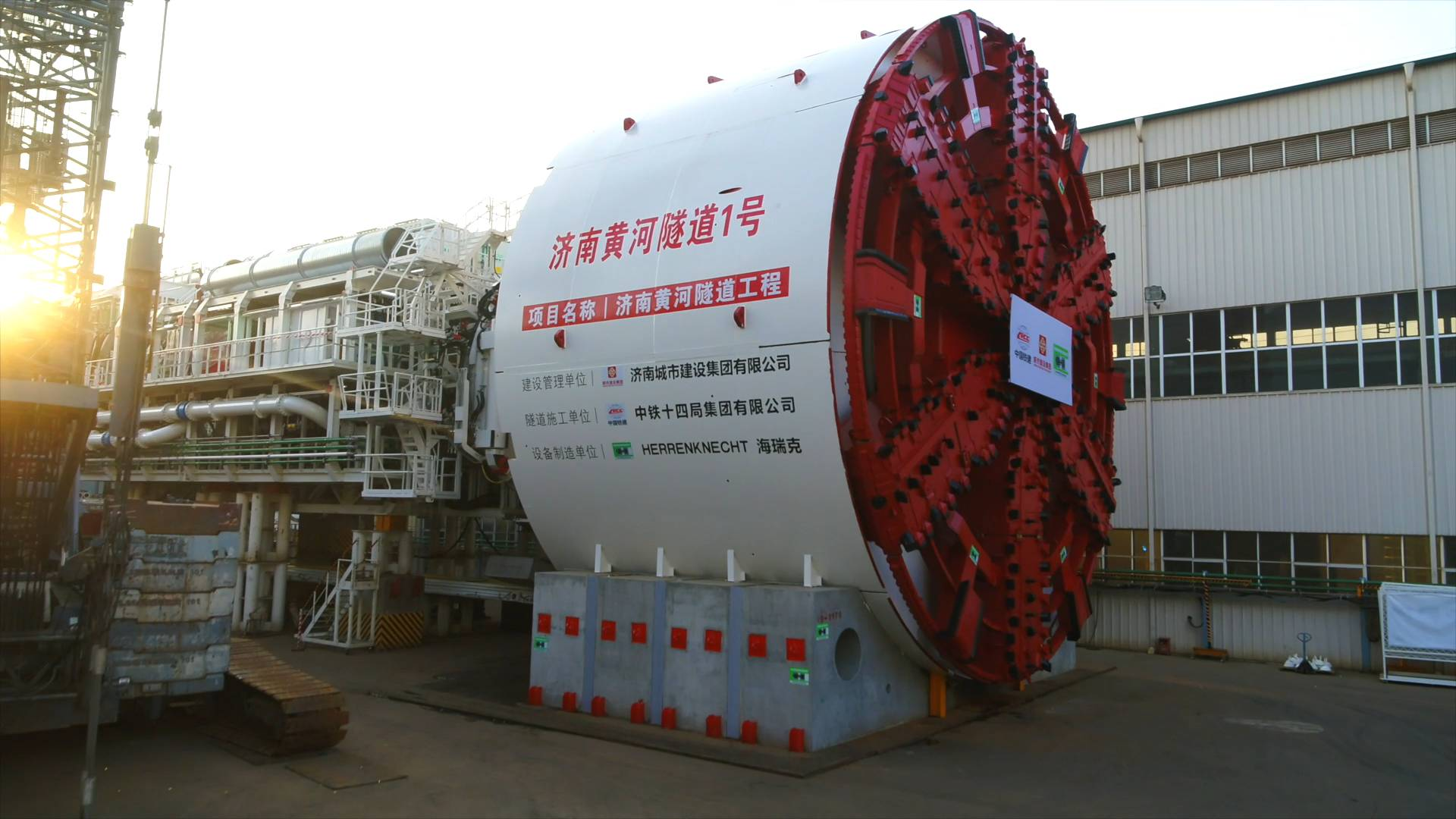 37秒丨超大直径盾构机来啦!济南黄河隧道今年正式开挖