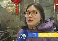 省政协委员:坐高铁报到还是头一回 我的提案从电影说起~
