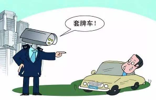 大数据建功!淄博交警核实违法嫌疑车辆222辆