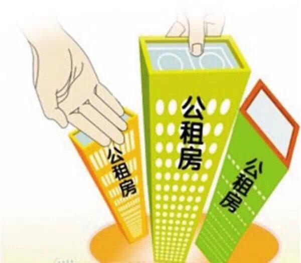 淄博14套公租房14日开始选房 具体房源和选房规则看这里