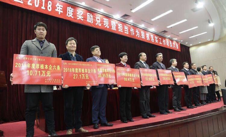 """厚植本企六条兑现真金白银 淄川54家企业收到3000万元""""红包"""""""