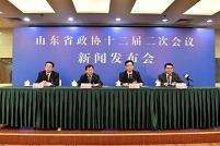 山东省政协十二届二次会议2月13日9时开幕 会期压缩为5天